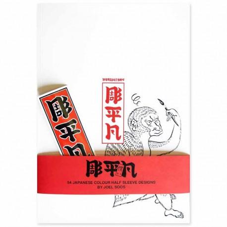 libro tatuaggio giapponese japanese half sleeves joel soos tattoo book