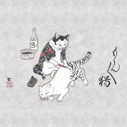 Monmon Cats by Horitomo (Kazuaki Kitamura)