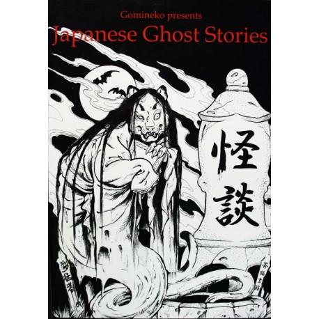 libro tatuaggio japanese ghost stories gomineko press tattoo book