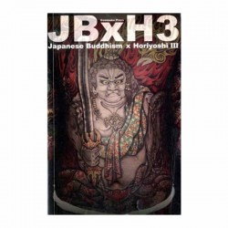 JBxH3 - Japanese Buddhism x Horiyoshi III - Horiyoshi III (Gomineko Press)