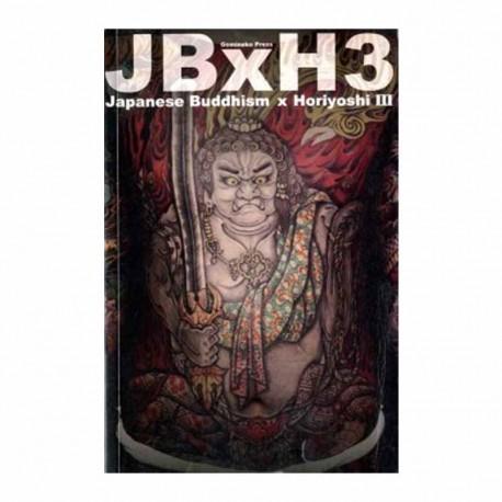 libro tatuaggio japanese buddhism horiyoshi 3 gomineko tattoo book