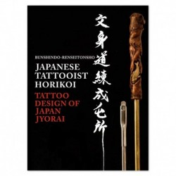 Bunshindo Rensei Tonsho - Japanese Tattooist Horikoi - Tattoo Design of Japan Jyorai